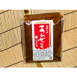 あわせ味噌(500g)