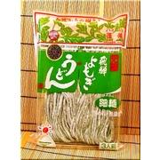 飛騨高山 よもぎうどん細麺(要冷蔵商品)